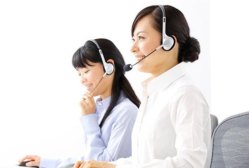 コールセンター業務